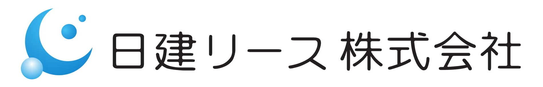 日建リース株式会社